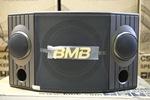 LOA BMB CSX-880SE