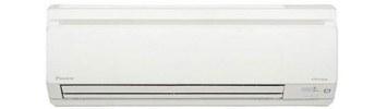 Máy Lạnh Daikin Inverter 2 HP FTKS50GVMV